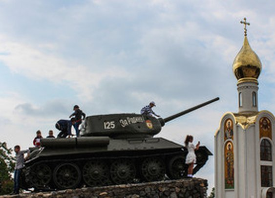 Finding the Real Transnistria: Where the Soviet Union Forgot to Die | Atlas Obscura