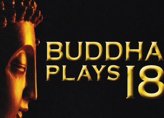 Buddha Plays 18 Golf Deal by More Golf Today Golf Deals