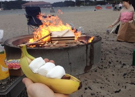 Bonfire Banana Boat