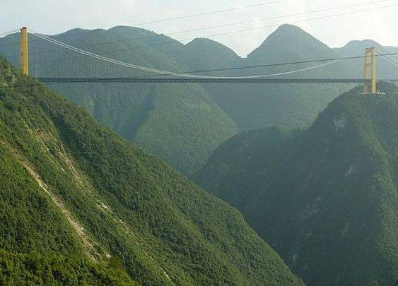 Sidu River Bridge  Atlas Obscura