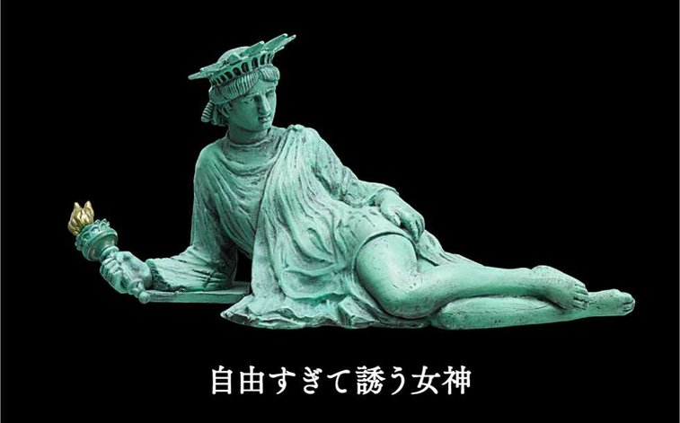 Bizarre Statue Of Liberty Snap-Together Figurines From Japan