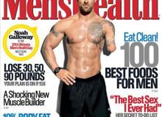 Noah Galloway - A God among Men