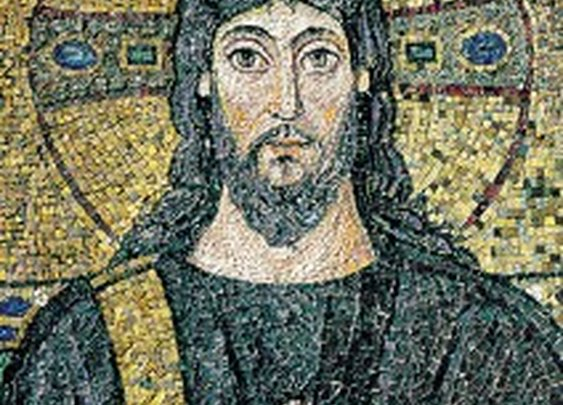 Did Jesus Exist? Searching for Evidence Beyond the Bible  –   Biblical Archaeology Society