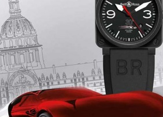 Bell & Ross BR 03 Festival Automobile International