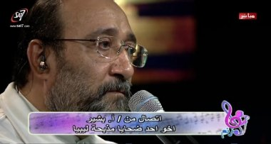Brother of slain Coptic Christians thanks ISIS for including their words of faith in murder video   Christian News on Christian Today