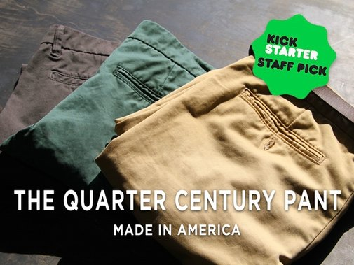 The Quarter Century Pant | A 25 Year Guarantee by Manuel Rappard — Kickstarter