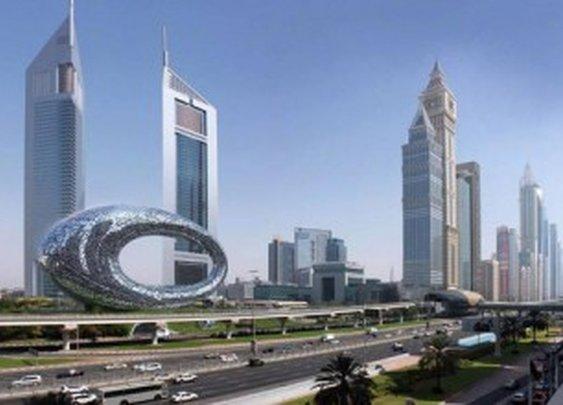 Dubai reveals plans for 3D-printed 'Museum of the Future'