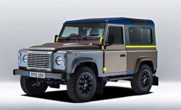 British designer, Sir Paul Smith has collaborated with Land Rover to create a one-off Defender.