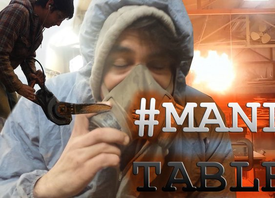 Manly Tables - YouTube