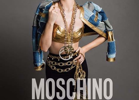 Katy Perry New Face of Moschino