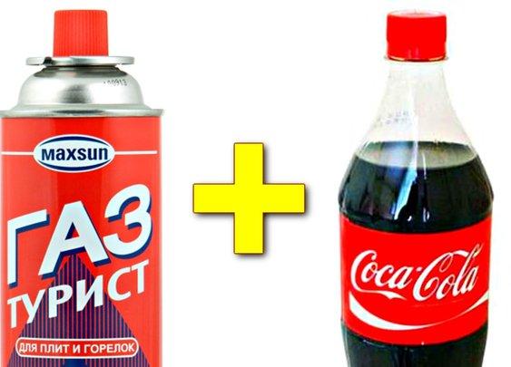Coca Cola + propane = turbo ROCKET - YouTube