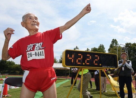"The 105-Year Old, Record-Setting Sprinter Named ""Golden Bolt"""