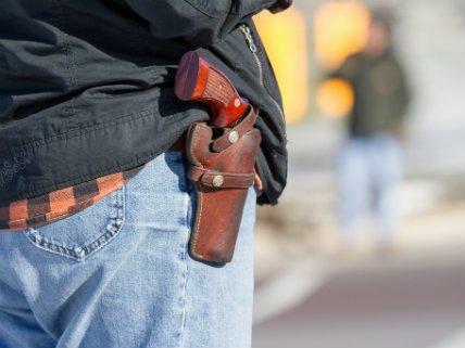 The 'Magic' of Gun Control