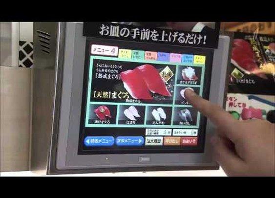 Japan's Conveyor Belt Sushi