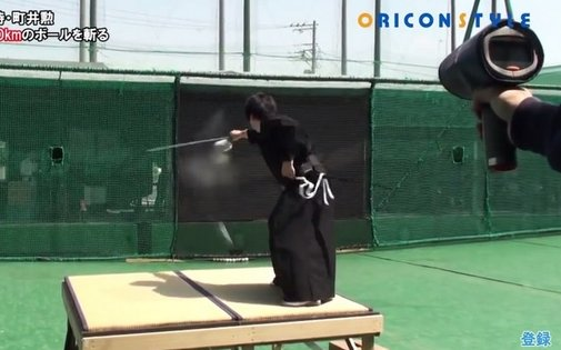 WATCH: Master swordsman in Japan slices 100 mph fastball in half