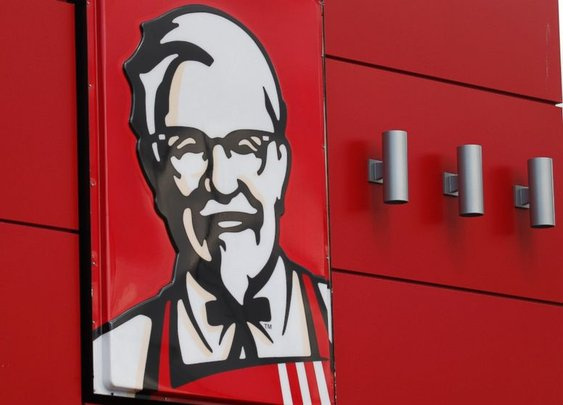 KFC to Deliver Buckets of Fried Chicken on Demand - ABC News