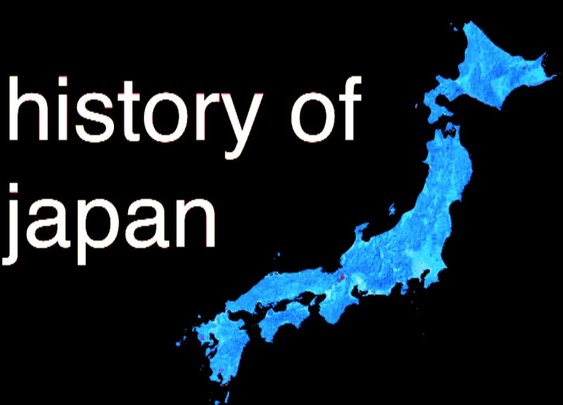 History of Japan - YouTube - Hilarious