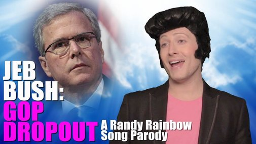 "Jeb Bush ""GOP DROPOUT"" - Song Parody by Randy Rainbow"