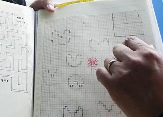 Original Pacman Sketches - Album on Imgur