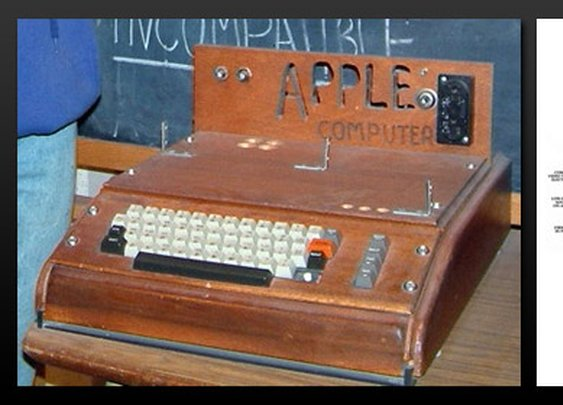 The history of PC hardware, in pictures | Pingdom Royal