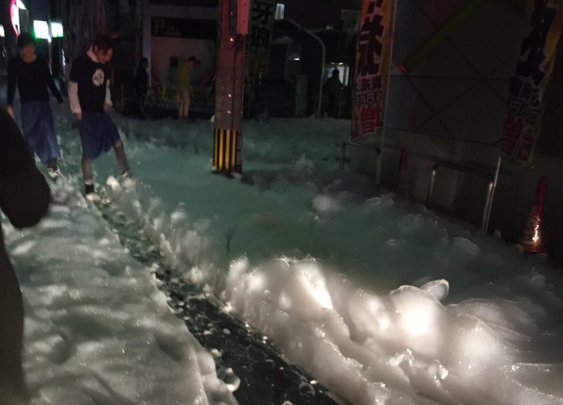 Japanese city covered in mysterious foam after earthquake | World | News | The Independent