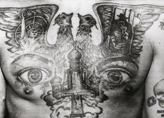 Decoding Russian Criminal Tattoos