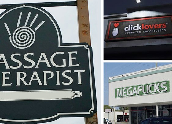 15 Images That Show Why Letter-Spacing Is Important