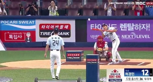 Korea's all-star festivities included a magnificent BUNT DERBY | MLB.com