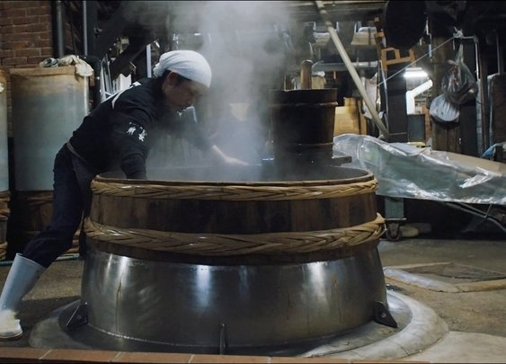 A 750-Year-Old Secret: See How Soy Sauce Is Still Made Today
