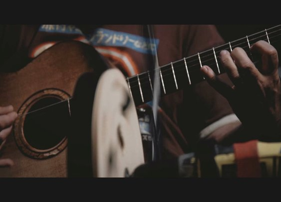 Drill + Acoustic Guitar