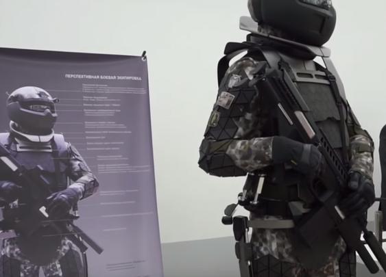 Russian Ratnik 3 combat suit will have built in exoskeleton | NextBigFuture.com
