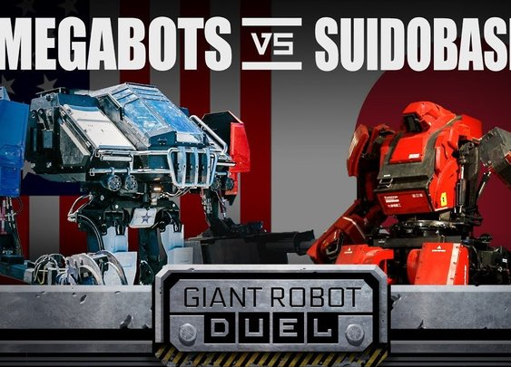 THE GIANT ROBOT DUEL - YouTube