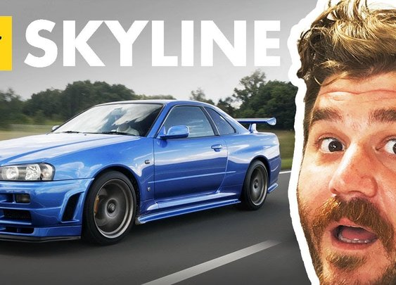 Nissan Skyline: Everything You Need to Know [Up To Speed]