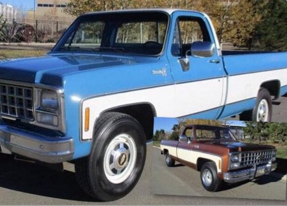 Pair Of No-Miles 1980 Chevrolet Pickups
