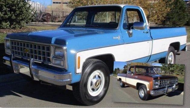 Pair Of No-Miles 1980 Chevrolet Pickups