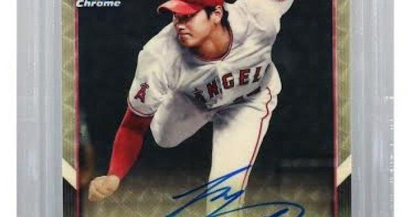 CA Collector Plucks $184,000 Ohtani Superfractor Baseball Card Out Of $110 Box