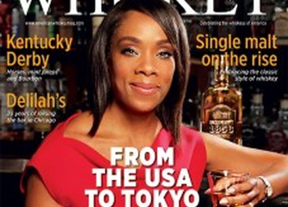 Judging and distilling – American Whiskey Magazine