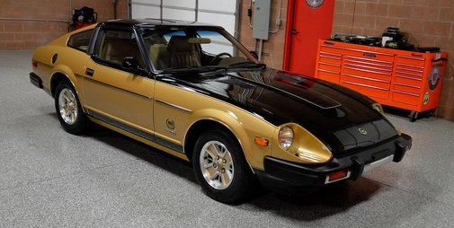 This Datsun 280ZX 10th Anniversary Edition Is Incredibly Clean