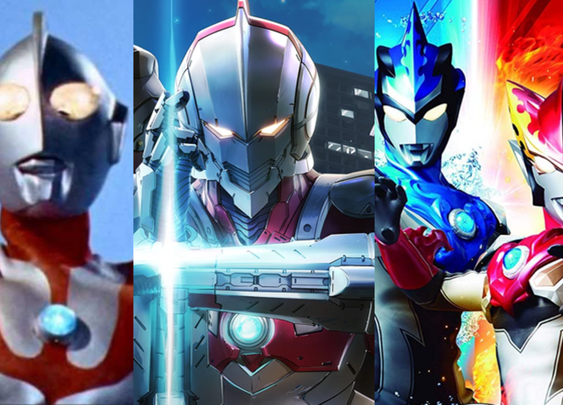 Ultraman: What You Need to Know