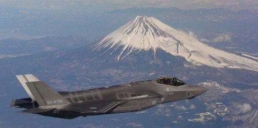 Japan lost an F-35 in the Pacific, Russia or China may find it first