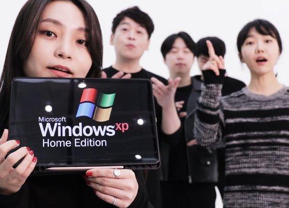 windows sound effect (acapella) - YouTube