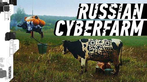 RUSSIAN CYBERPUNK FARM // РУССКАЯ КИБЕРДЕРЕВНЯ - YouTube