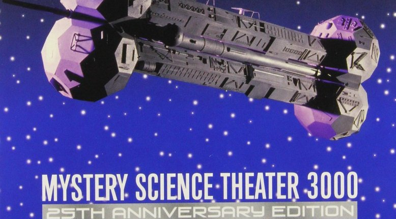 Mystery Science 3000 25th Anniversary Edition
